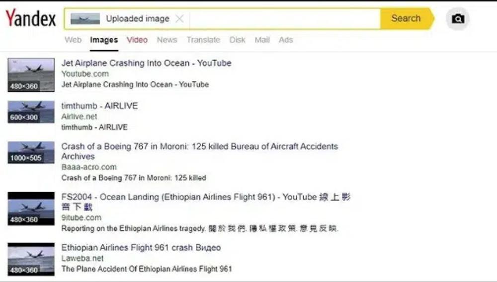 Thực hư đoạn video quay lại cảnh máy bay ở Indonesia lao xuống biển đang được lan truyền trên MXH Ảnh 3