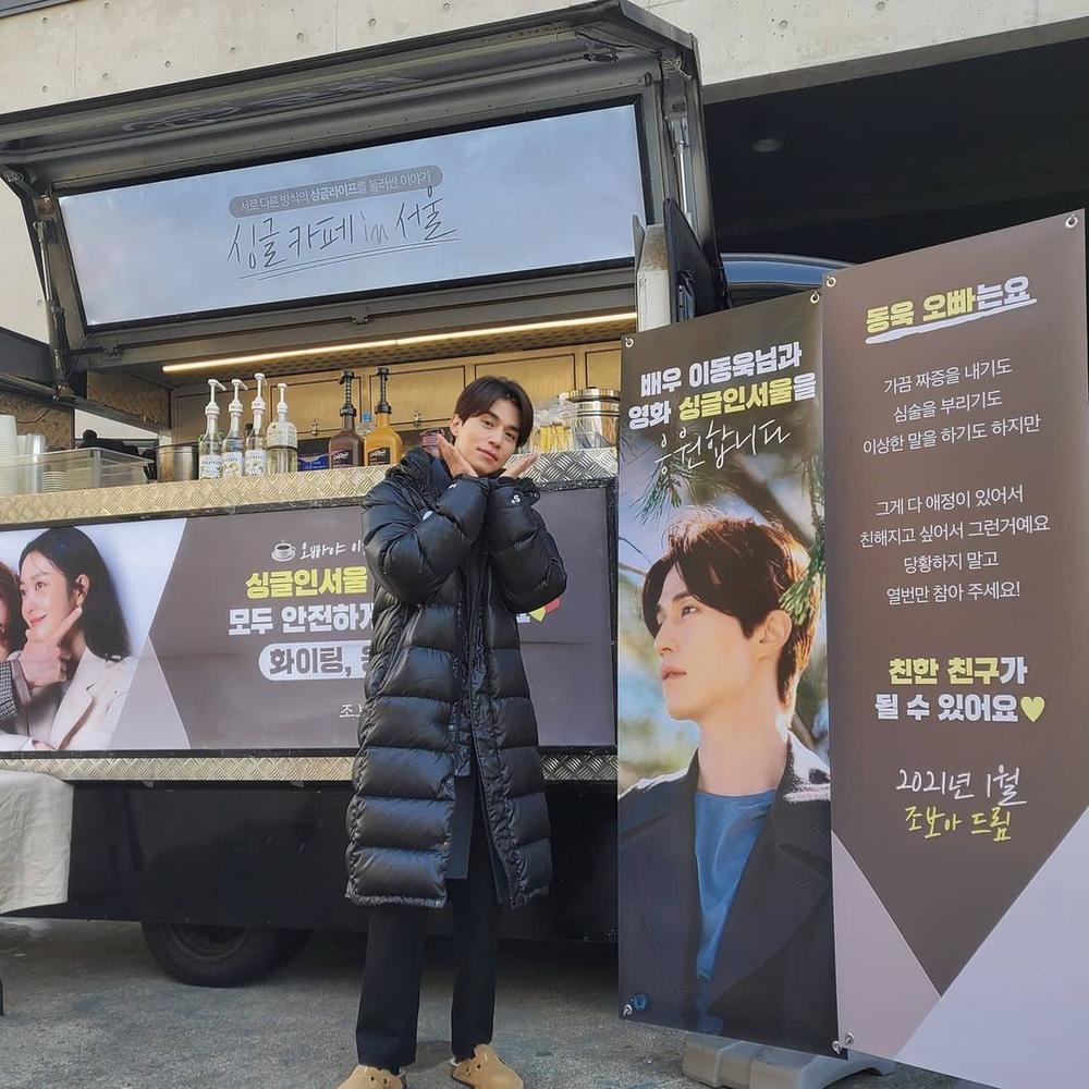Im Soo Jung mang Lee Dong Wook về nhà sau khi 'bồ cũ' Jo Bo Ah thân mật tặng quà Ảnh 3