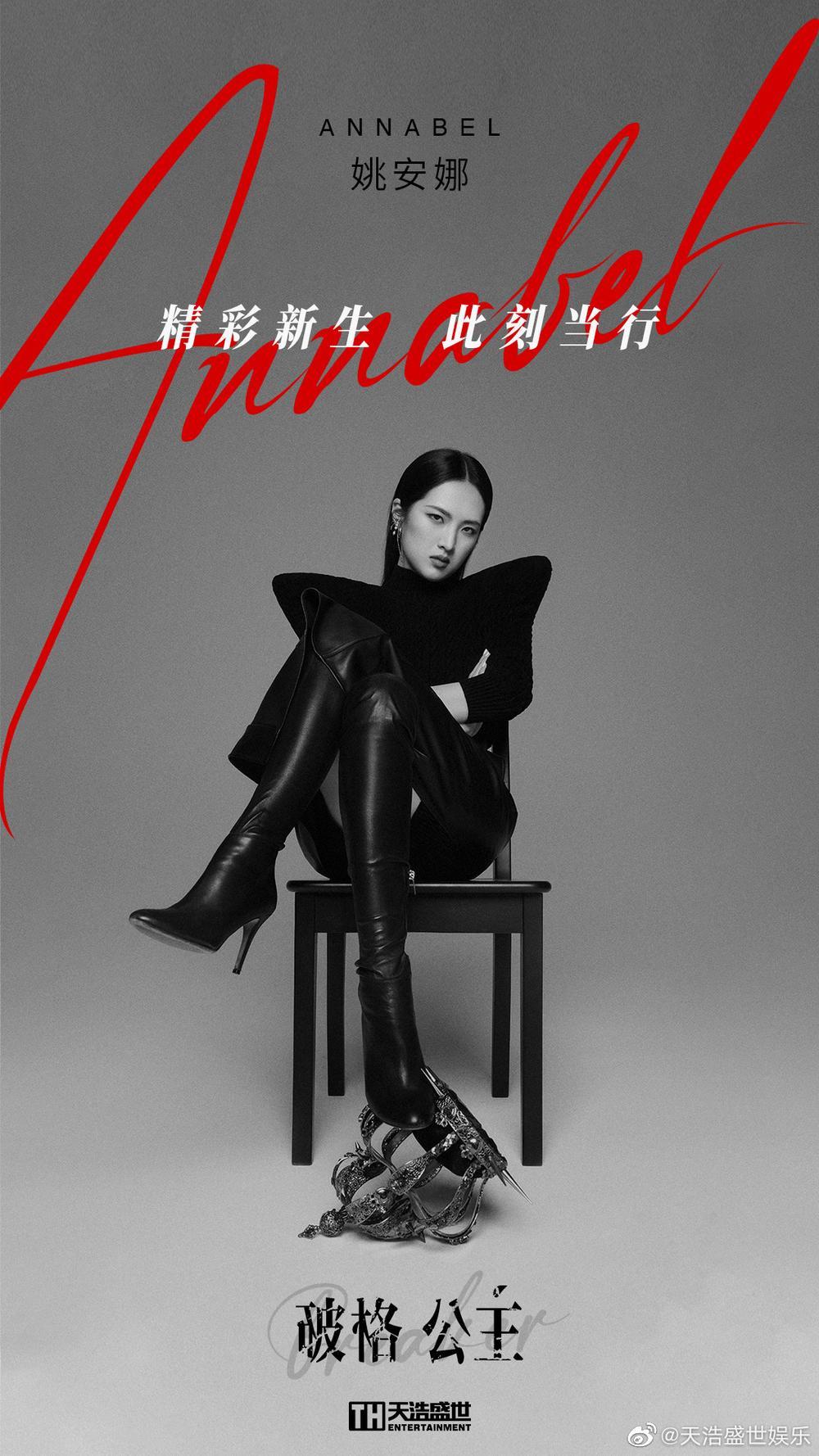 Con gái của tập đoàn Huawei gia nhập vào công ty giải trí của Trần Phi Vũ Ảnh 1