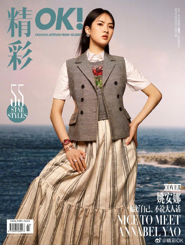 Con gái của tập đoàn Huawei gia nhập vào công ty giải trí của Trần Phi Vũ Ảnh 6
