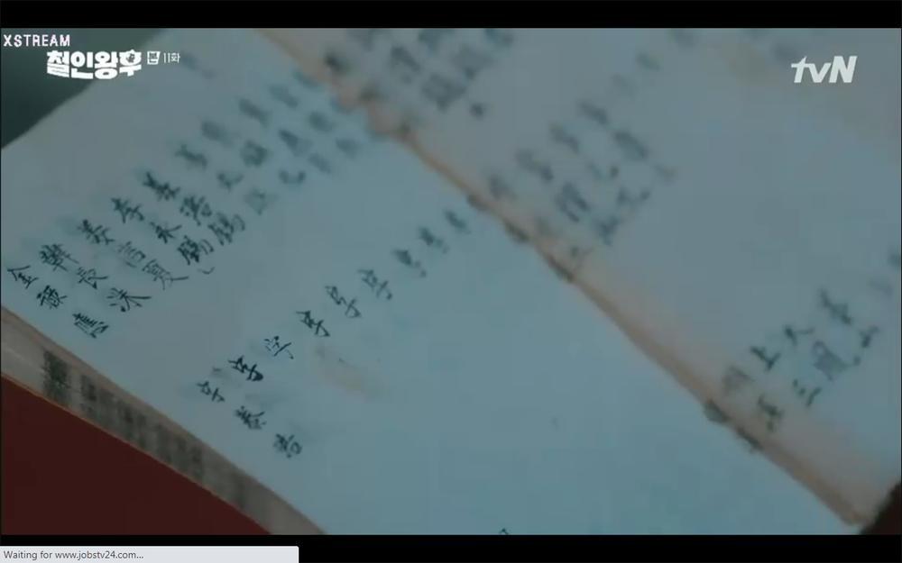'Mr. Queen' tập 11: Shin Hye Sun tá hỏa vì tình địch thẳng tay ám sát, Kim Jung Hyun bị lộ thân phận Ảnh 3