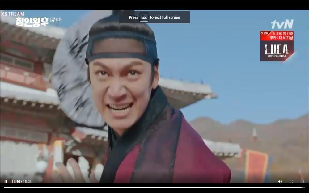'Mr. Queen' tập 11: Shin Hye Sun tá hỏa vì tình địch thẳng tay ám sát, Kim Jung Hyun bị lộ thân phận Ảnh 58