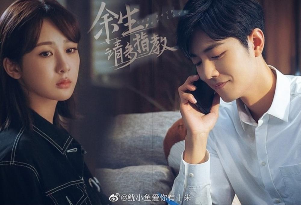 Trước 1 ngày King - Queen Weibo 2020 chốt sổ: Tiêu Chiến - Dương Tử gần như nắm chắc phần thắng Ảnh 4