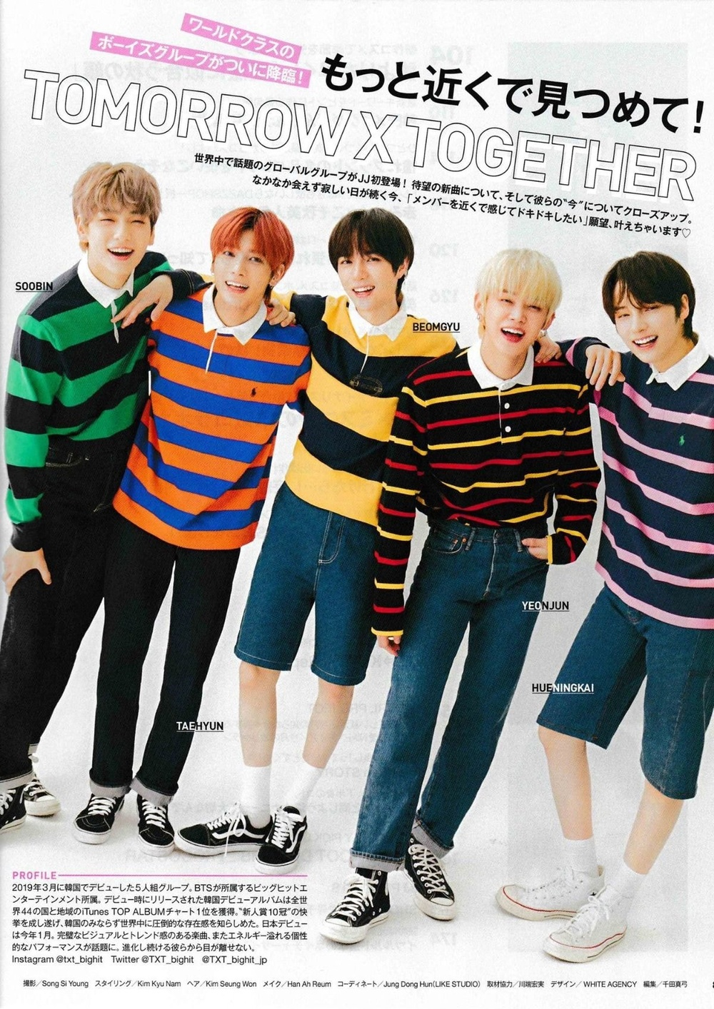 Tung full album tiếng Nhật, TXT vươn lên dẫn đầu BXH Oricon Ảnh 2