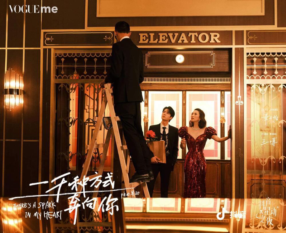 Vương Nhất Bác khiến fan mắt tròn mắt dẹt khi táo bạo mix áo ren nữ với suit truyền thống Ảnh 7