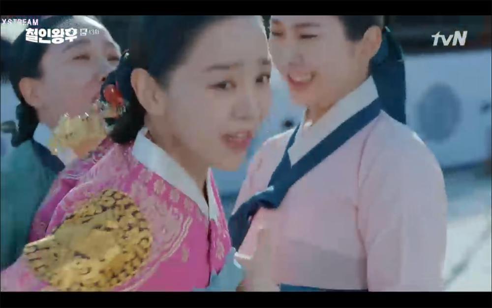 'Mr. Queen' tập 13: Shin Hye Sun cạn tình, quyết phản bội Kim Hyun Jung để bắt tay cùng kẻ thù? Ảnh 7