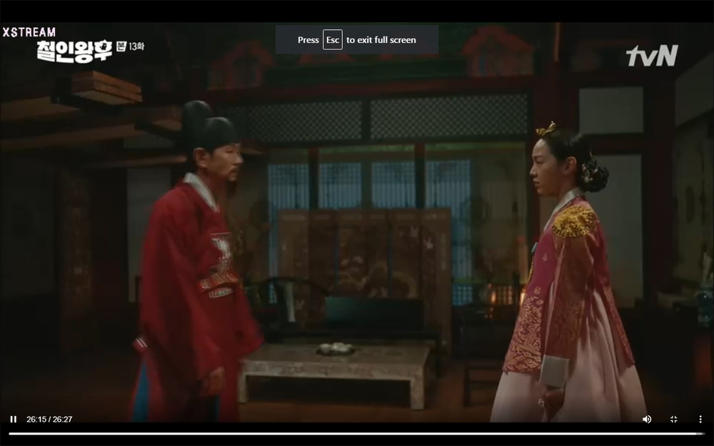 'Mr. Queen' tập 13: Shin Hye Sun cạn tình, quyết phản bội Kim Hyun Jung để bắt tay cùng kẻ thù? Ảnh 14