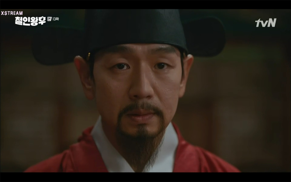 'Mr. Queen' tập 13: Shin Hye Sun cạn tình, quyết phản bội Kim Hyun Jung để bắt tay cùng kẻ thù? Ảnh 15