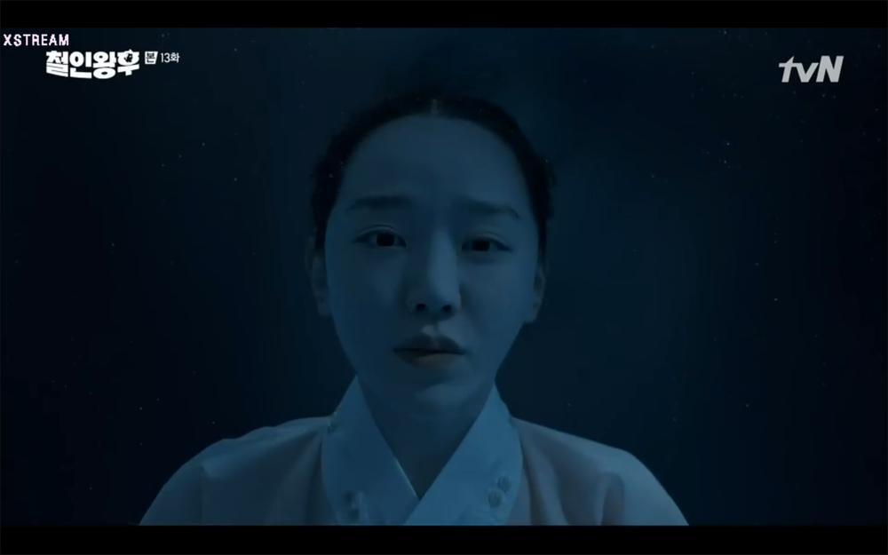 'Mr. Queen' tập 13: Shin Hye Sun cạn tình, quyết phản bội Kim Hyun Jung để bắt tay cùng kẻ thù? Ảnh 19