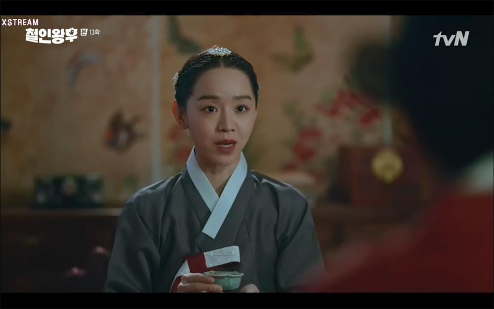 'Mr. Queen' tập 13: Shin Hye Sun cạn tình, quyết phản bội Kim Hyun Jung để bắt tay cùng kẻ thù? Ảnh 21