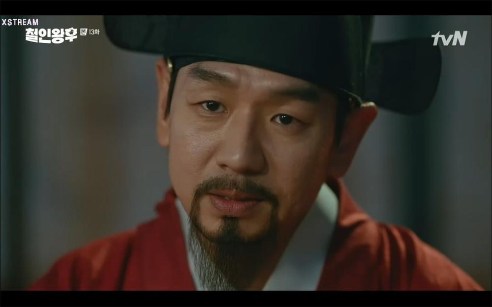 'Mr. Queen' tập 13: Shin Hye Sun cạn tình, quyết phản bội Kim Hyun Jung để bắt tay cùng kẻ thù? Ảnh 22