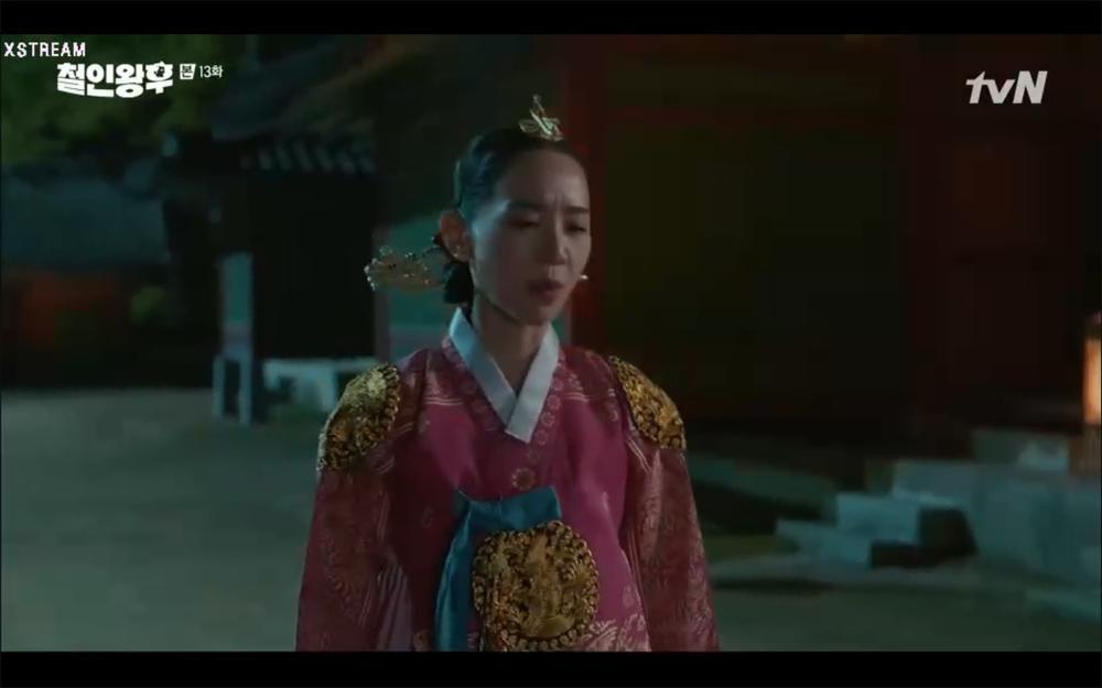 'Mr. Queen' tập 13: Shin Hye Sun cạn tình, quyết phản bội Kim Hyun Jung để bắt tay cùng kẻ thù? Ảnh 28