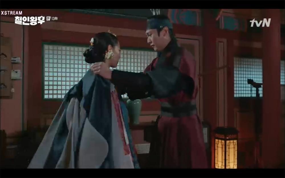 'Mr. Queen' tập 13: Shin Hye Sun cạn tình, quyết phản bội Kim Hyun Jung để bắt tay cùng kẻ thù? Ảnh 29