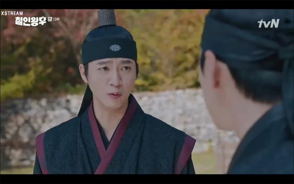 'Mr. Queen' tập 13: Shin Hye Sun cạn tình, quyết phản bội Kim Hyun Jung để bắt tay cùng kẻ thù? Ảnh 40