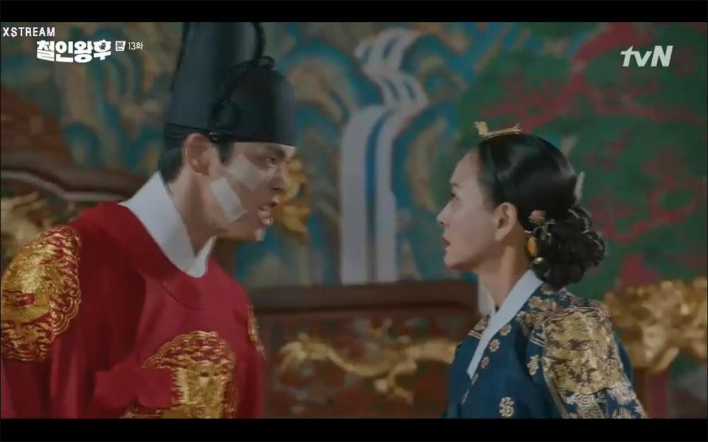 'Mr. Queen' tập 13: Shin Hye Sun cạn tình, quyết phản bội Kim Hyun Jung để bắt tay cùng kẻ thù? Ảnh 43