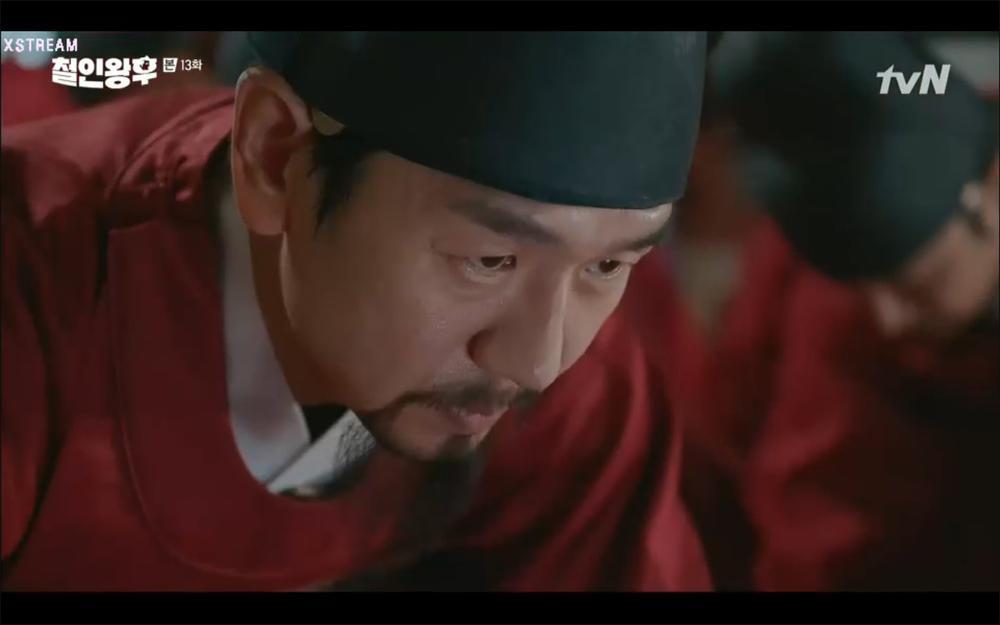'Mr. Queen' tập 13: Shin Hye Sun cạn tình, quyết phản bội Kim Hyun Jung để bắt tay cùng kẻ thù? Ảnh 44