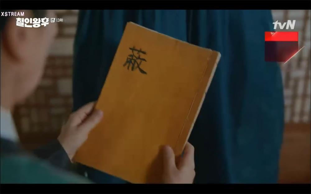 'Mr. Queen' tập 13: Shin Hye Sun cạn tình, quyết phản bội Kim Hyun Jung để bắt tay cùng kẻ thù? Ảnh 47