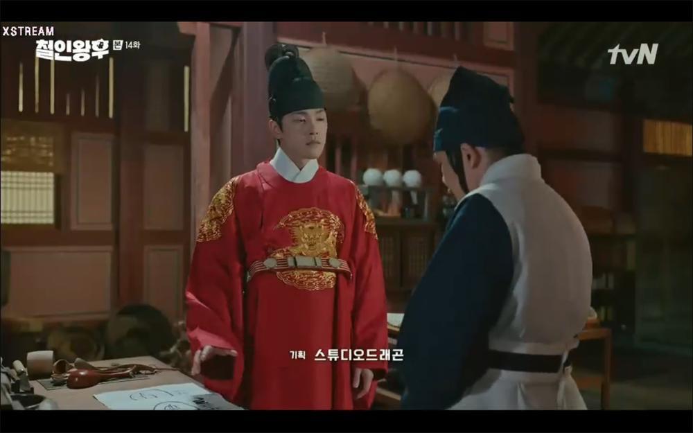 'Mr. Queen' tập 14: Shin Hye Sun suýt chết vì độc, người chết thay là? Ảnh 5