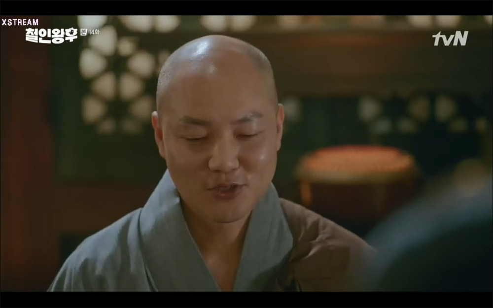 'Mr. Queen' tập 14: Shin Hye Sun suýt chết vì độc, người chết thay là? Ảnh 14