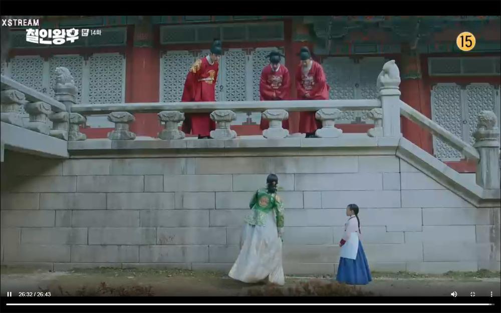 'Mr. Queen' tập 14: Shin Hye Sun suýt chết vì độc, người chết thay là? Ảnh 21