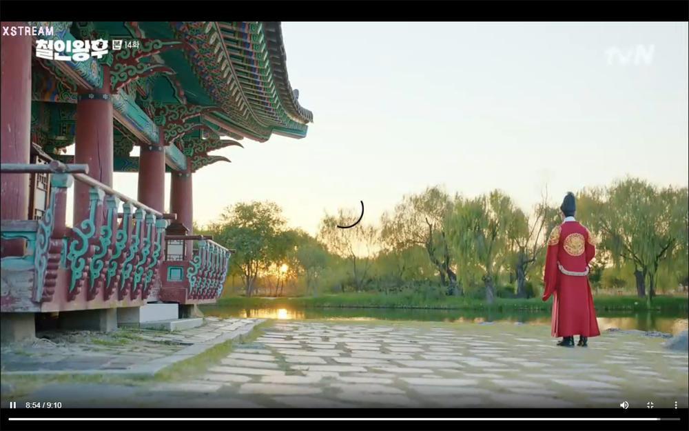 'Mr. Queen' tập 14: Shin Hye Sun suýt chết vì độc, người chết thay là? Ảnh 37