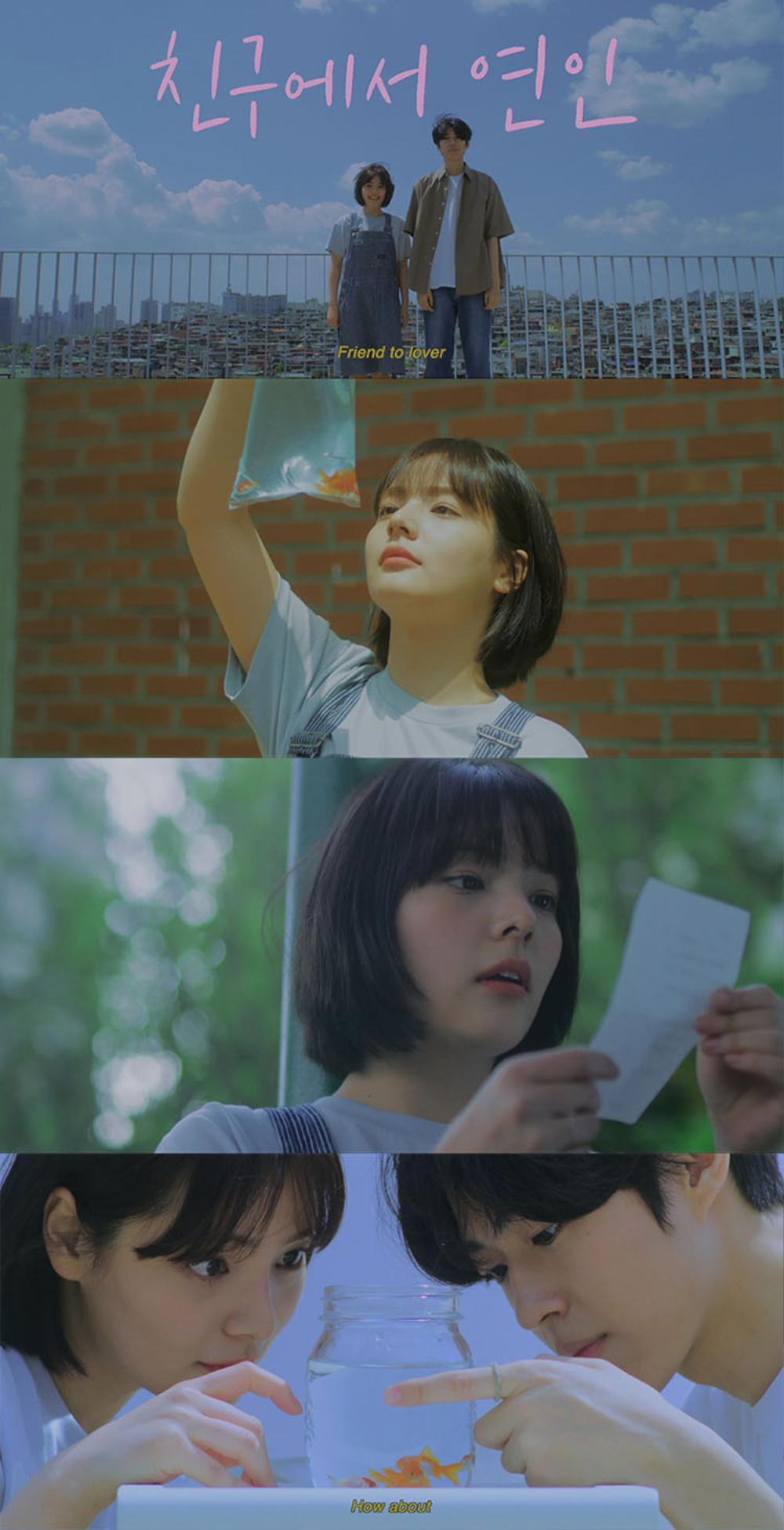 Diễn viên Song Yoo Jung qua đời: Nữ chính MV của iKON! Ảnh 7