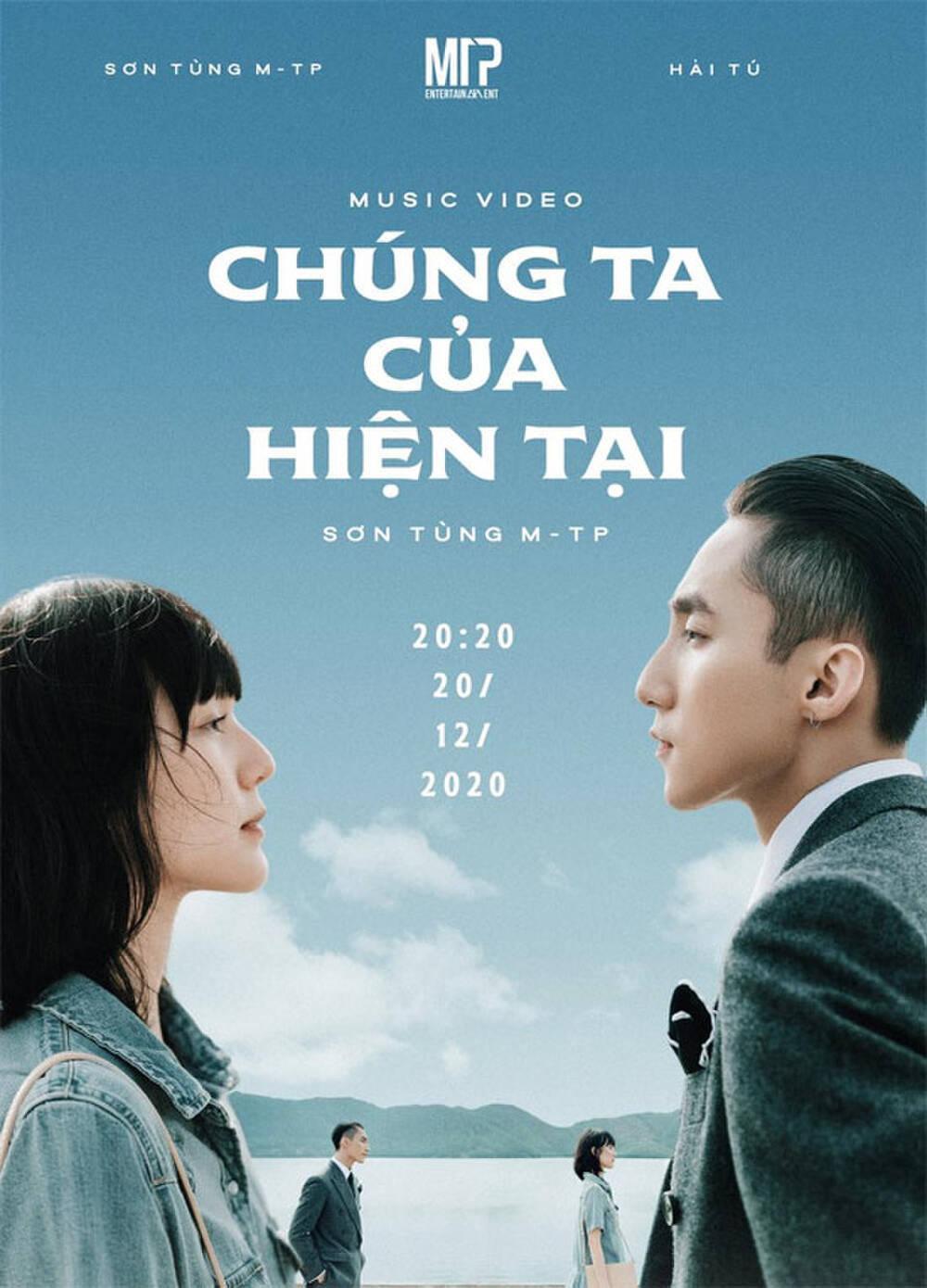 MV Chúng Ta Của Hiện Tại của Sơn Tùng M-TP đón thành tích không vui giữa ồn ào drama tình cảm Ảnh 1