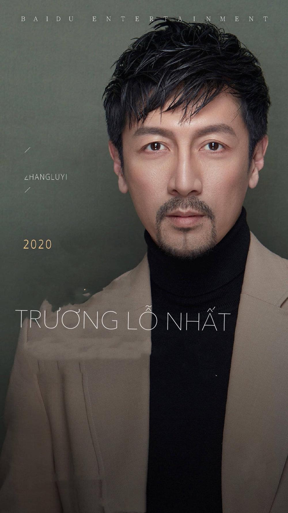 Công bố 8 nhân vật của năm 2020: Tiêu Chiến, Triệu Lộ Tư, Dịch Dương Thiên Tỉ được vinh danh! Ảnh 7
