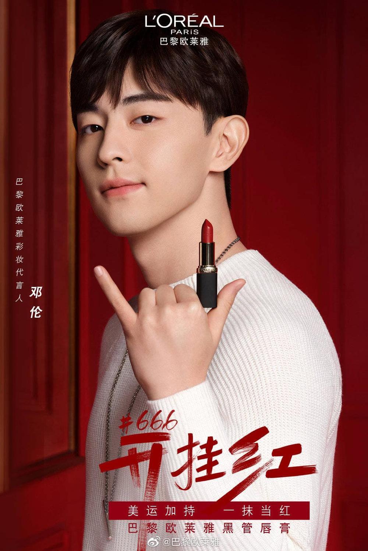 Chả cần mỹ nhân nào, Vương Nhất Bác - Đặng Luân quảng bá son môi được fan vỗ tay rần rần Ảnh 7