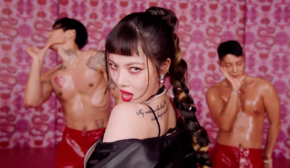HyunA chính thức trở lại với I'm Not Cool: MV 'toàn múi' nhưng fan chỉ lo chuyện...dọn nhà đón Tết Ảnh 3