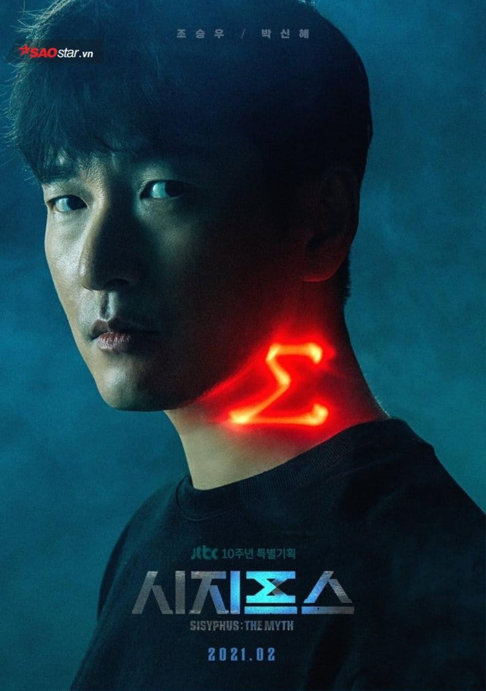 Phim Hàn Quốc đầu tháng 02: Màn đối đầu cực căng giữa Park Shin Hye và Kim So Hyun Ảnh 12