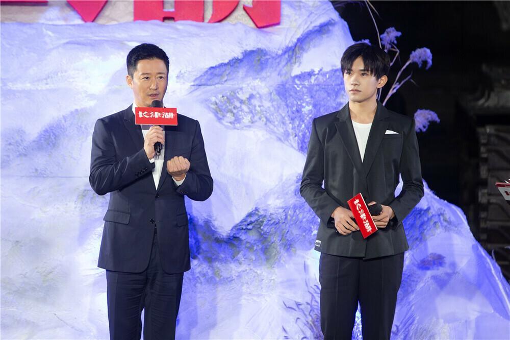 Dịch Dương Thiên Tỉ từ chối lời mời của CCTV vì sự nghiệp phim ảnh Ảnh 1
