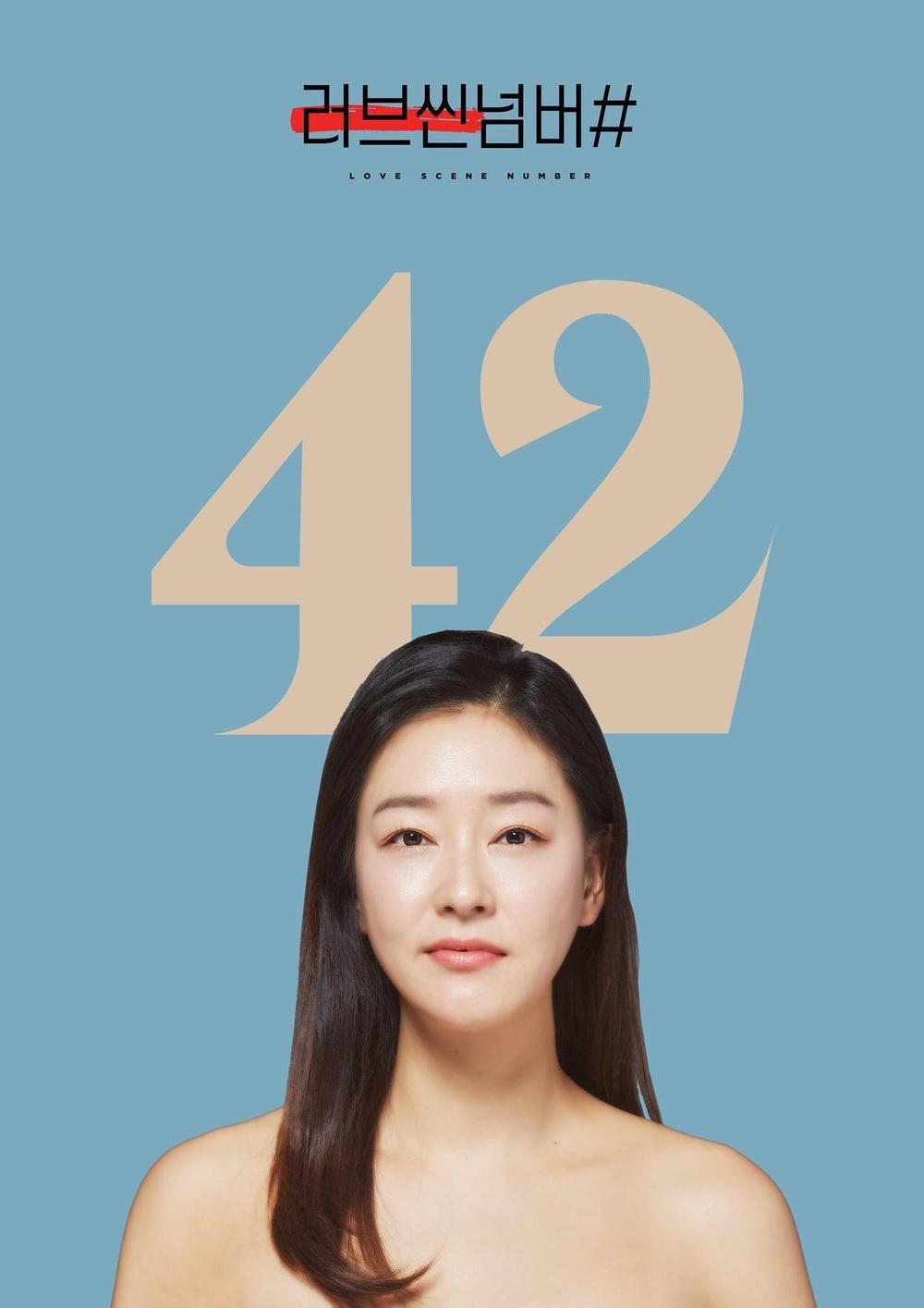 Ryu Hwa Young - Kim Bo Ra dùng chiêu trò 'gạ tình' đàn ông, có nên xem 'Sắc thái tình yêu'? Ảnh 1