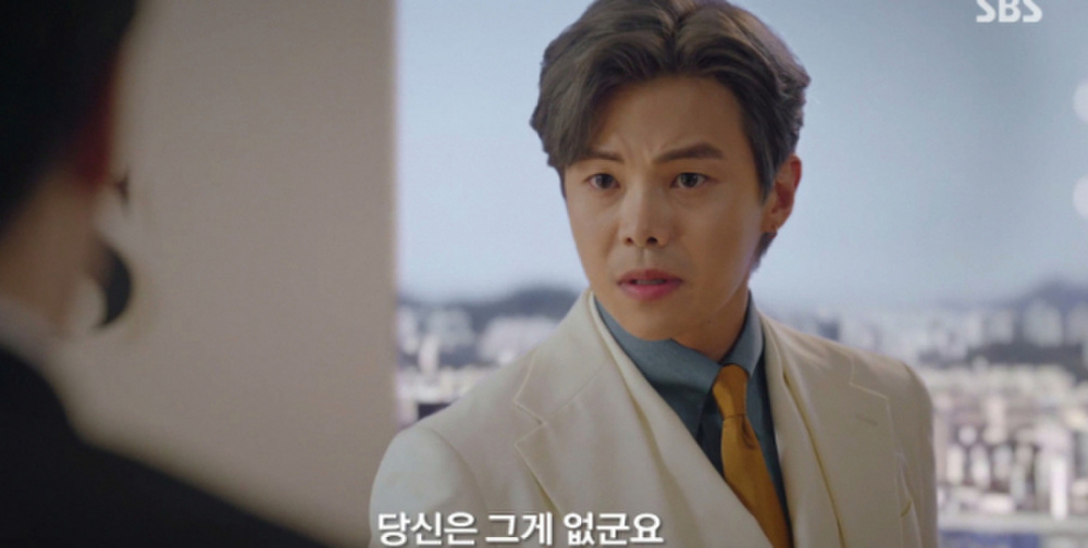 Park Eun Seok sẽ rút khỏi 'Penthouse 2' sau loạt scandal gây chấn động? Ảnh 6