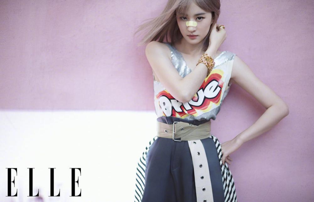 Lưu Diệc Phi lột xác hoàn toàn với visual như nữ idol Kpop trên bìa tạp chí Ảnh 3