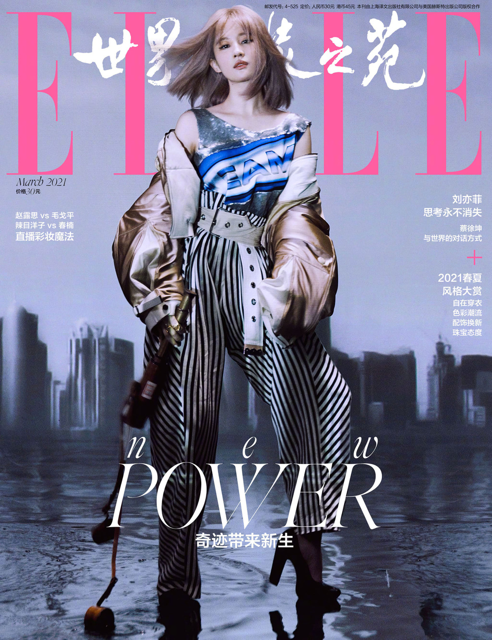 Lưu Diệc Phi lột xác hoàn toàn với visual như nữ idol Kpop trên bìa tạp chí Ảnh 2