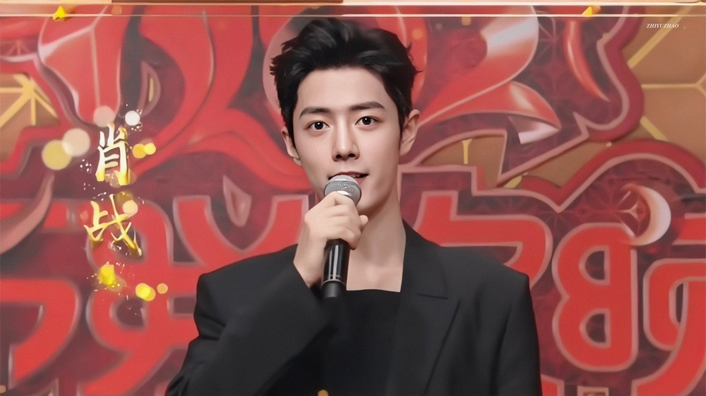 Tiêu Chiến gặp lại Dương Tử ở sân khấu Gala mừng xuân 2021 Ảnh 4
