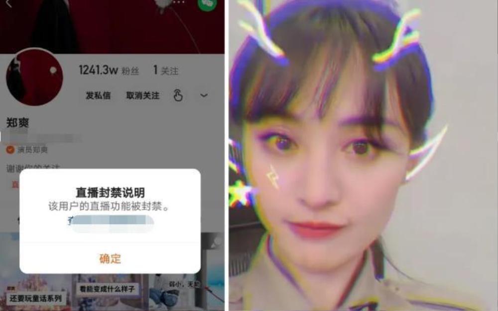 Toàn bộ những tài khoản MXH của Trịnh Sảng bị cấm triệt để, không thể đăng bài Ảnh 4