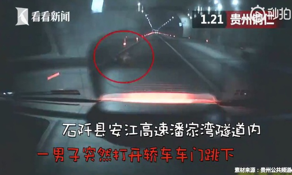 Sợ xét nghiệm COVID-19 không thể về quê ăn Tết, người đàn ông có hành động dại dột này trên đường cao tốc Ảnh 1