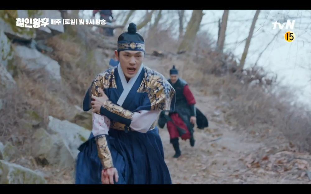 Preview 'Mr. Queen' tập 18: Kim Jung Hyun rơi vực chết, Shin Hye Sun để tang chồng trong đau đớn? Ảnh 4