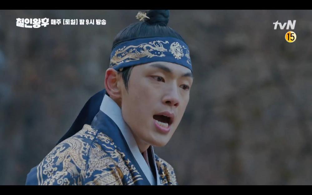Preview 'Mr. Queen' tập 18: Kim Jung Hyun rơi vực chết, Shin Hye Sun để tang chồng trong đau đớn? Ảnh 6
