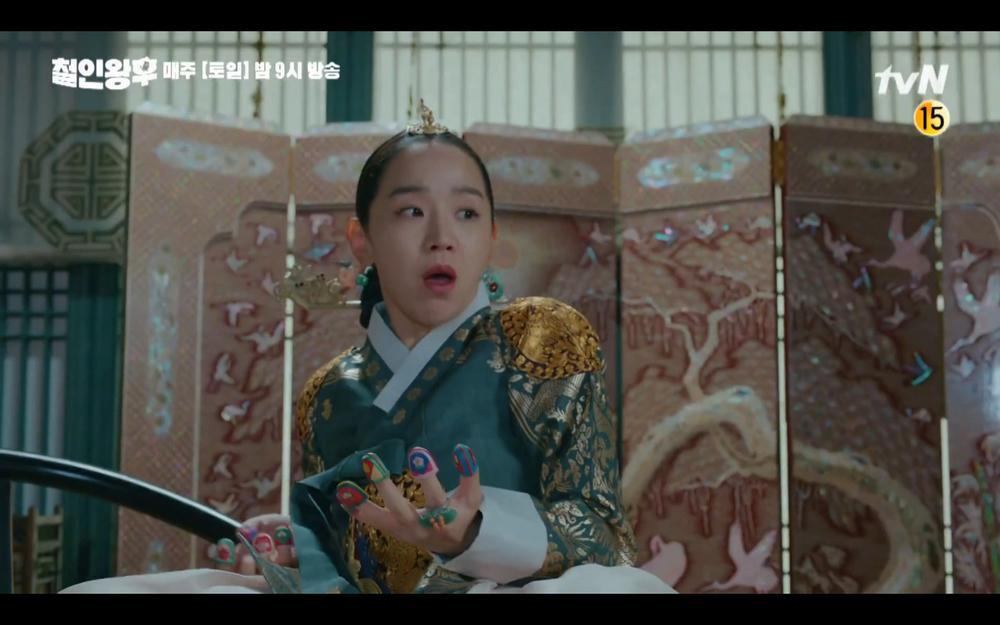 Preview 'Mr. Queen' tập 18: Kim Jung Hyun rơi vực chết, Shin Hye Sun để tang chồng trong đau đớn? Ảnh 7