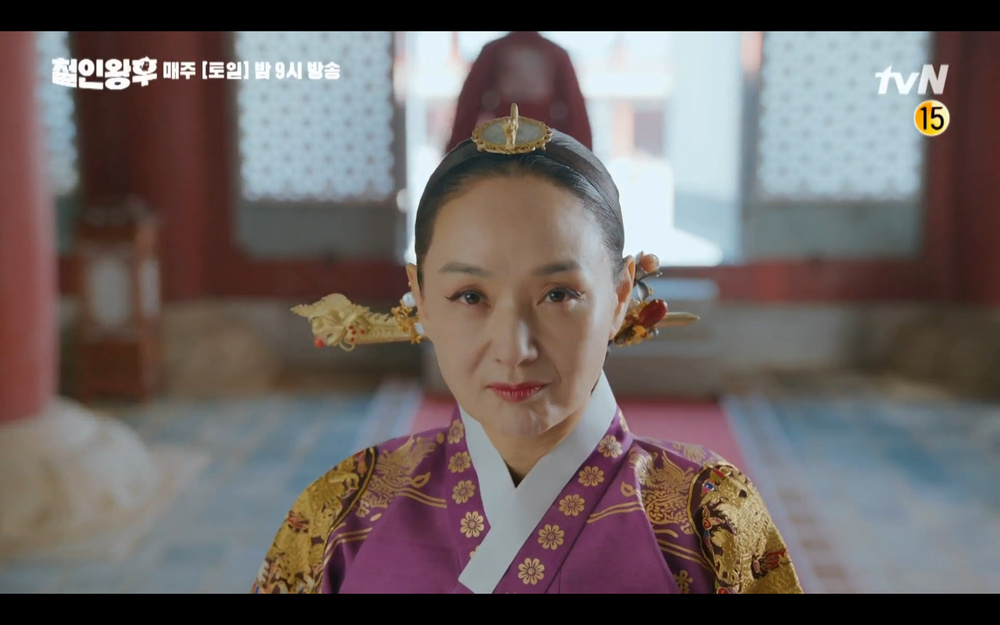 Preview 'Mr. Queen' tập 18: Kim Jung Hyun rơi vực chết, Shin Hye Sun để tang chồng trong đau đớn? Ảnh 9