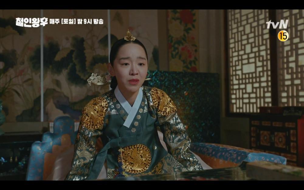 Preview 'Mr. Queen' tập 18: Kim Jung Hyun rơi vực chết, Shin Hye Sun để tang chồng trong đau đớn? Ảnh 10