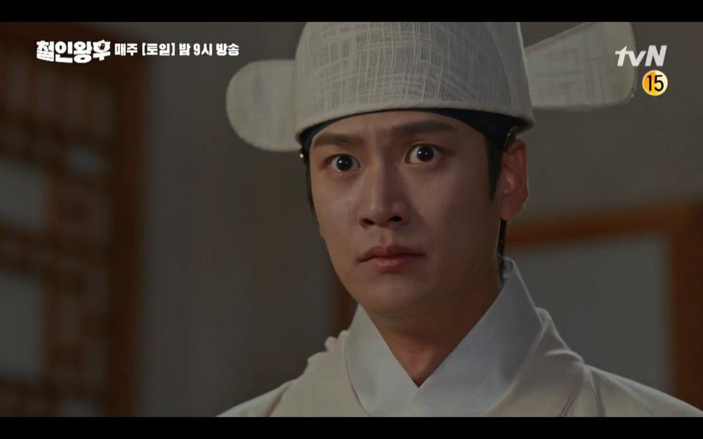 Preview 'Mr. Queen' tập 18: Kim Jung Hyun rơi vực chết, Shin Hye Sun để tang chồng trong đau đớn? Ảnh 16