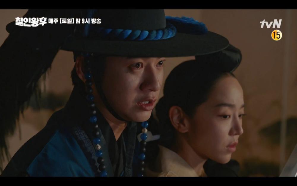 Preview 'Mr. Queen' tập 18: Kim Jung Hyun rơi vực chết, Shin Hye Sun để tang chồng trong đau đớn? Ảnh 17