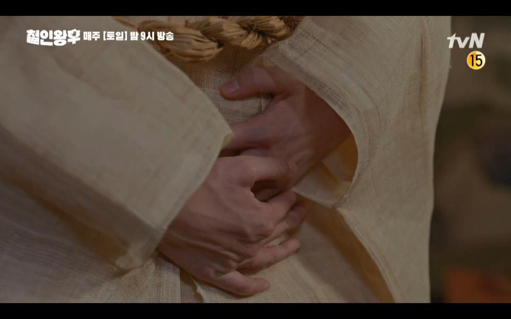 Preview 'Mr. Queen' tập 18: Kim Jung Hyun rơi vực chết, Shin Hye Sun để tang chồng trong đau đớn? Ảnh 18