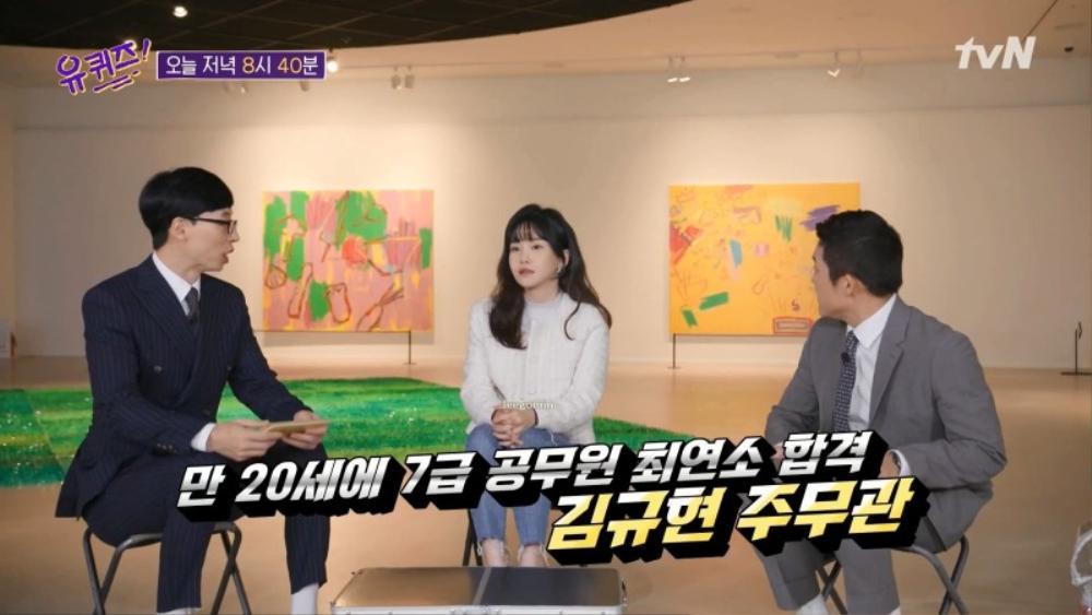 28 Tết: Cô gái trong show của Yoo Jae Suk tự tử vì bị bắt nạt ở công ty! Ảnh 10