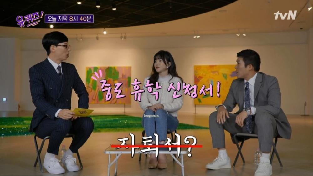 28 Tết: Cô gái trong show của Yoo Jae Suk tự tử vì bị bắt nạt ở công ty! Ảnh 6