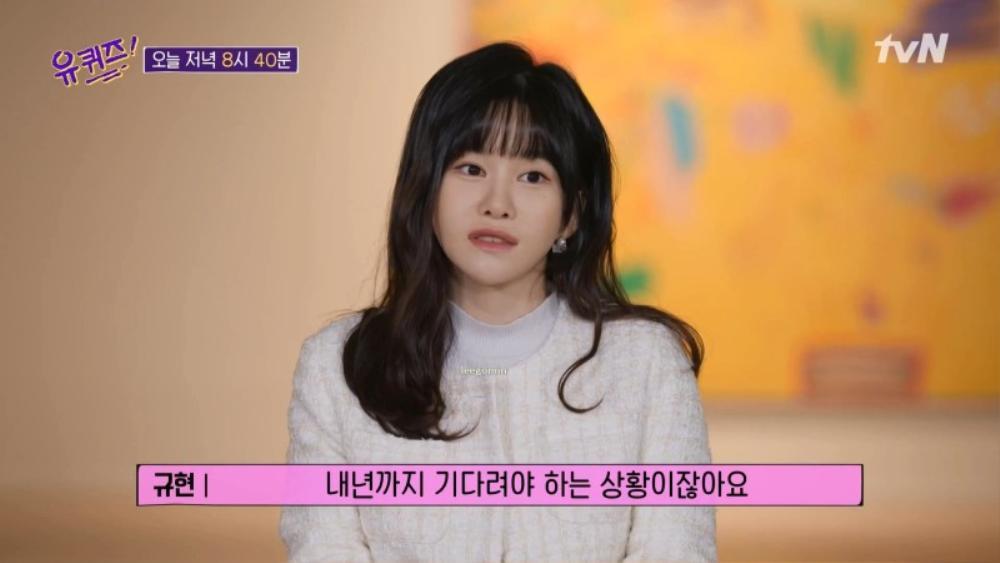 28 Tết: Cô gái trong show của Yoo Jae Suk tự tử vì bị bắt nạt ở công ty! Ảnh 5